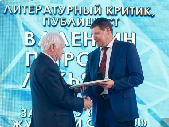 Свердловчанам вручили премии губернатора