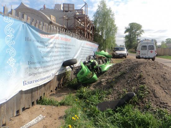 Смертельное ДТП в Котласе: невнимательность водителя квадроцикла оказалась роковой