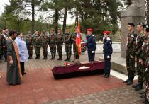 В Торопце торжественно придали земле останки красноармейцев