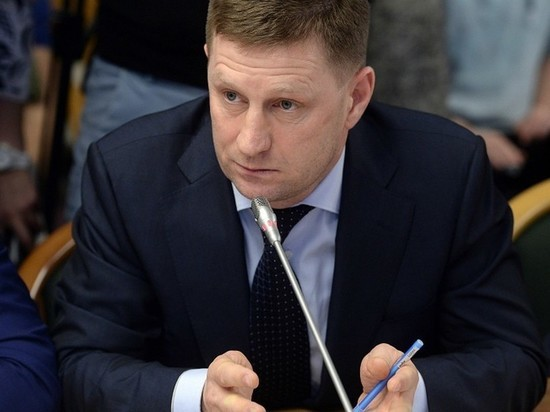 Губернатор Хабаровского края Фургал за год заработал 5,5 млн рублей