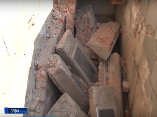 Уфимские следователи занялись случаем обрушения лестницы в детском саду