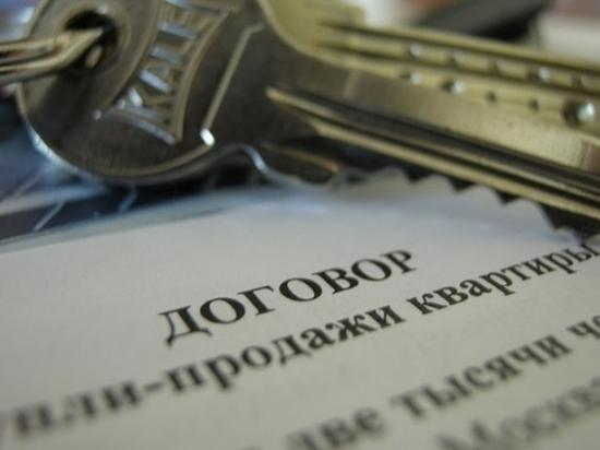 Престарелый мошенник попытался лишить ярославскую пенсионерку квартиры