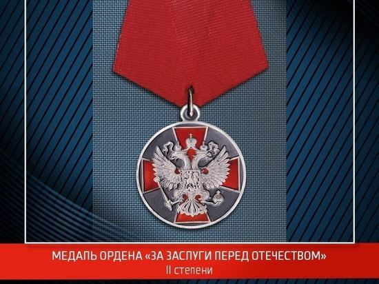 Руководитель «ЮгСтройИнвест» удостоен медали ордена «За заслуги перед Отечеством»