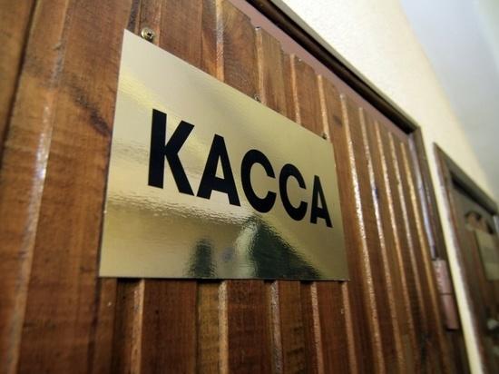 За невыплату зарплаты директор крымского предприятия пойдёт под суд