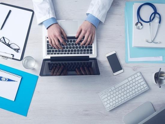 Германия: электронные приложения для пациентов оплатят больничные кассы