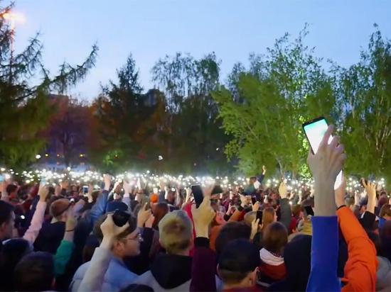 От протестующих в Екатеринбурге решили откупиться разбивкой нового сквера