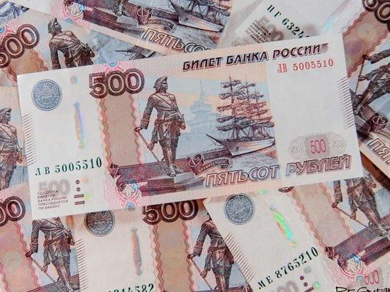 Архангельское правительство пытается набрать новых кредитов, чтобы покрыть старые