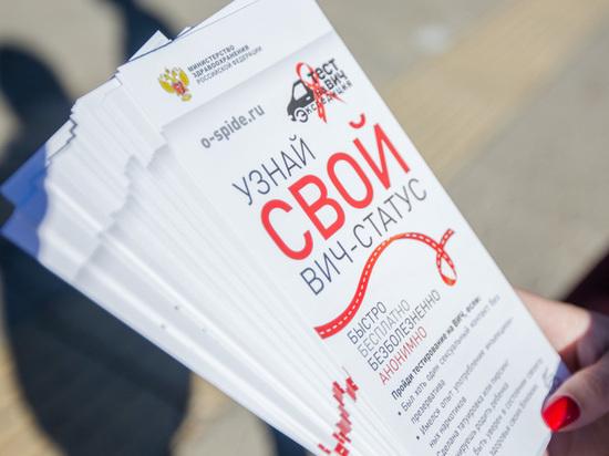 В саранских торговых центрах проведут экспресс-тестирование на ВИЧ