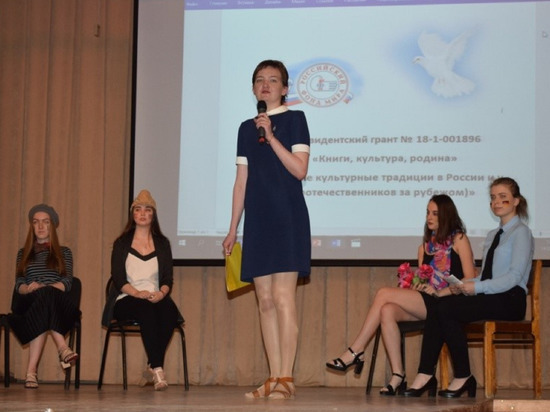В ВятГУ обсудили итоги исследовательской и волонтерской деятельности
