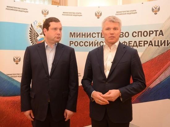 Губернатор Смоленской области встретился с Министром спорта России