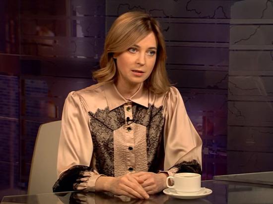 Поклонская заявила о репетициях Майдана в Екатеринбурге