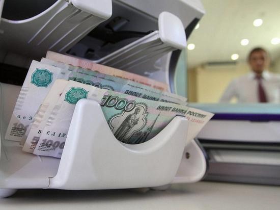 Взять кредит 30 000 рублей