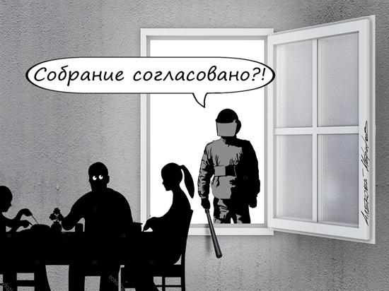 Новое лицо тоталитаризма: натиск репрессий в России усиливается