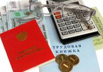 Житель Сорочинска добился досрочной пенсии по старости