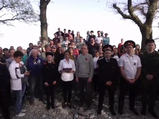 Жители Геленджика выступают против застройки Тонкого Мыса