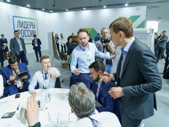 Победители конкурса «Лидеры России» примут участие в ПМЭФ