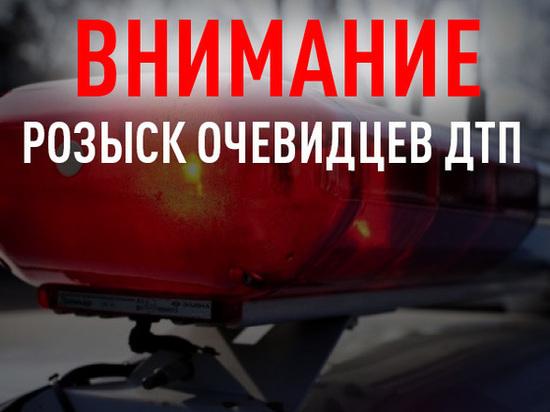 В Мордовии ищут очевидцев смертельной аварии