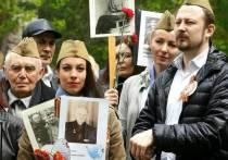 Нюрнберг: Зверства фашизма не должны повториться