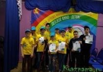 Ребята из Кувшиновского района побывали на кинофестивале