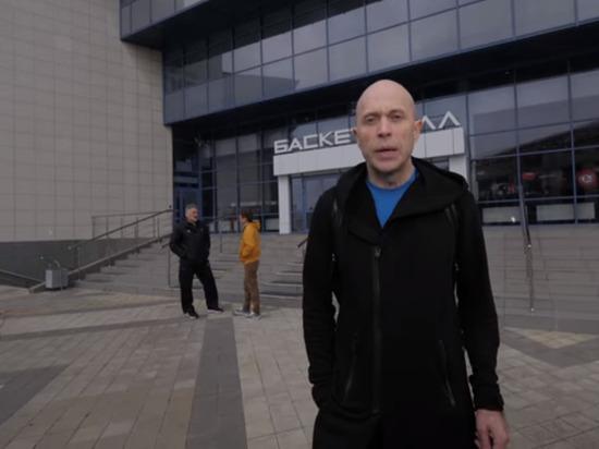 Сергей Дружко снялся в шуточном сериале про краснодарский баскет-холл