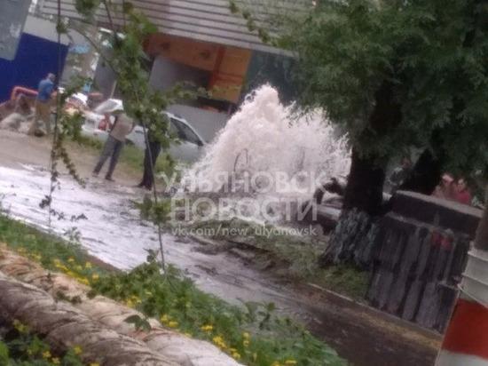 На улице Пушкарева в Ульяновске прорвало трубу