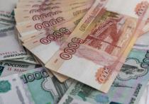 Эксперты объяснили скромные запросы россиян на жизнь: неравенство и безысходность