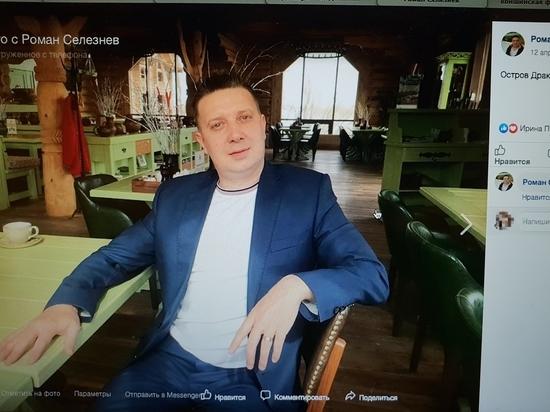 Романа Селезнева доставили в Следственный комитет России