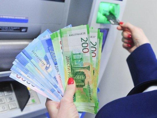 Центробанк объяснил, почему в России наблюдается рост необеспеченных розничных кредитов