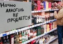 Забайкальский депутат рассказал, зачем покупал спиртное среди ночи