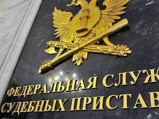 Чтобы отдохнуть за границей, иркутянин погасил долг в 1,9 млн