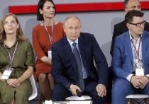 Добрый царь: что на самом деле сказал Путин на медиафоруме по поводу Шиеса