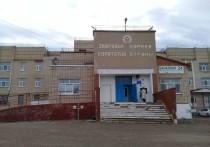 Тюльганской районной больницей заинтересовалась прокуратура