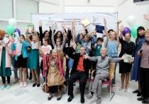 В Югре отметили Международный день семьи