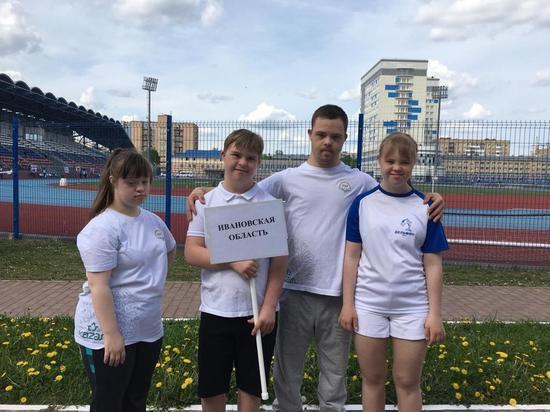 Ивановские спортсмены с особенностями развития успешно выступают на всероссийской Спартакиаде