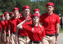 В Калужской области дан старт военно-спортивной игре