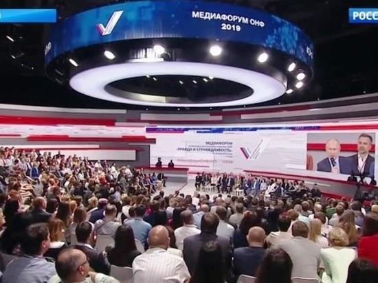 Губернатору Левченко пора искать новую работу?