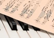 Российские и зарубежные пианисты сразятся за первенство в Пятигорске