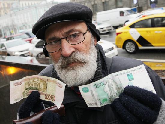 Минтруд предложил по-новому рассчитывать прожиточный минимум пенсионеров