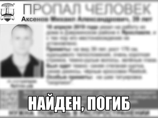 Труп пропавшего ярославца выловили из реки в Ростовском районе