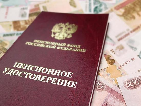 Калининградцам рассказали как получить пенсионные накопления умершего родственника