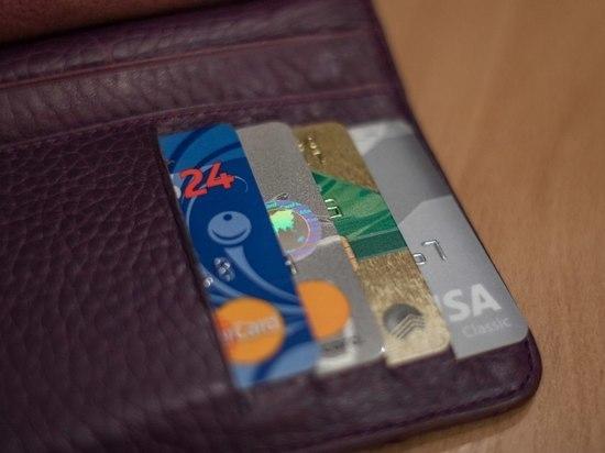 кредит 05 ру потребительский кредит втб отказ от страховки