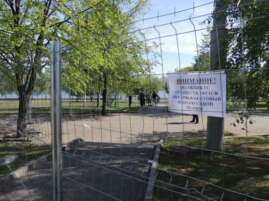 В Екатеринбурге начали готовить опрос по поводу судьбы сквера у Драмтеатра