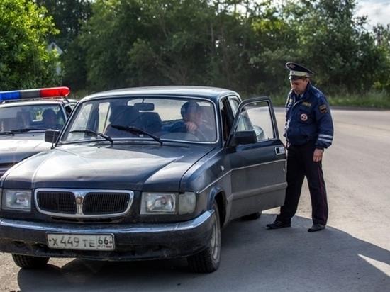 В Свердловской области с начала года в ДТП погибло пять детей, 110 травмировано