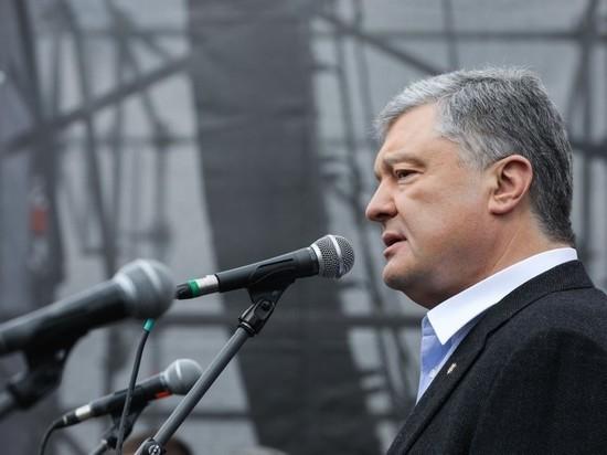 Суд Киева начал рассматривать запрет на выезд Порошенко из Украины