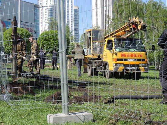 В Екатеринбурге открыта «горячая линия» по поводу строительства храма Екатерины