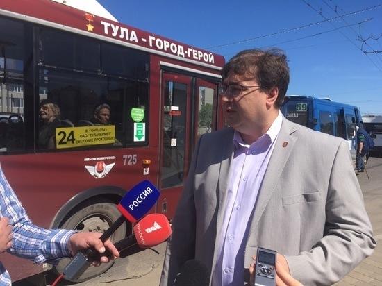 Алексей Крыгин пригласил тульских перевозчиков поучаствовать в конкурсе