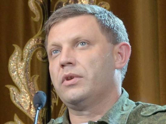 Установлены исполнители и заказчики убийства Александра Захарченко