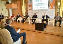 Вызовы местному самоуправлению обсудили на форуме в Пятигорске