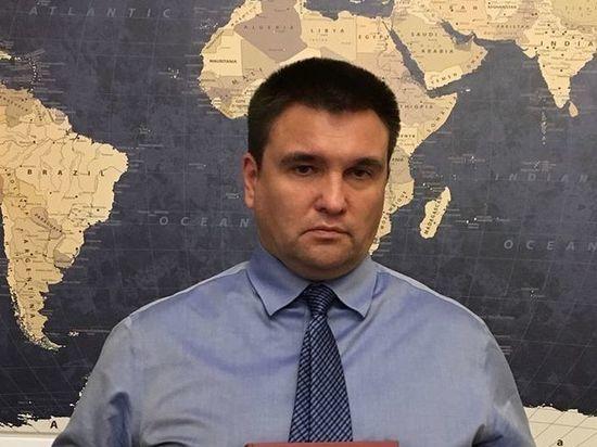 Климкин заявил, что написал заявление об отставке