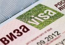 Утвержден порядок оформления электронных виз в Калининградскую область